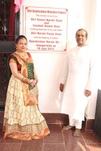 L to R Vaishali Shah, Sri Kamal Shah