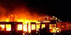 Kenyan Students Burning Schools Courtesy www.kenyans.co.ke